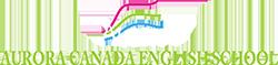 オーロラカナダ イングリッシュ スクール株式会社 | 外国語講師派遣 法人/企業英語研修  幼稚園英会話レッスン:課内英語レッスン  学校講師派遣